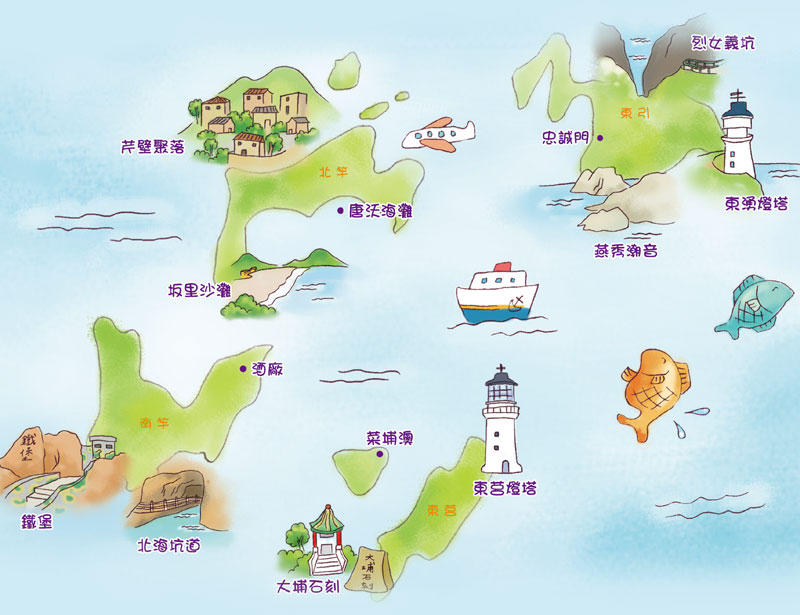 Index as well 2234270492 further 124 likewise Calcutta holiday as well About. on taiwan culture map